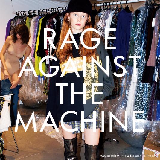 rage_collabo