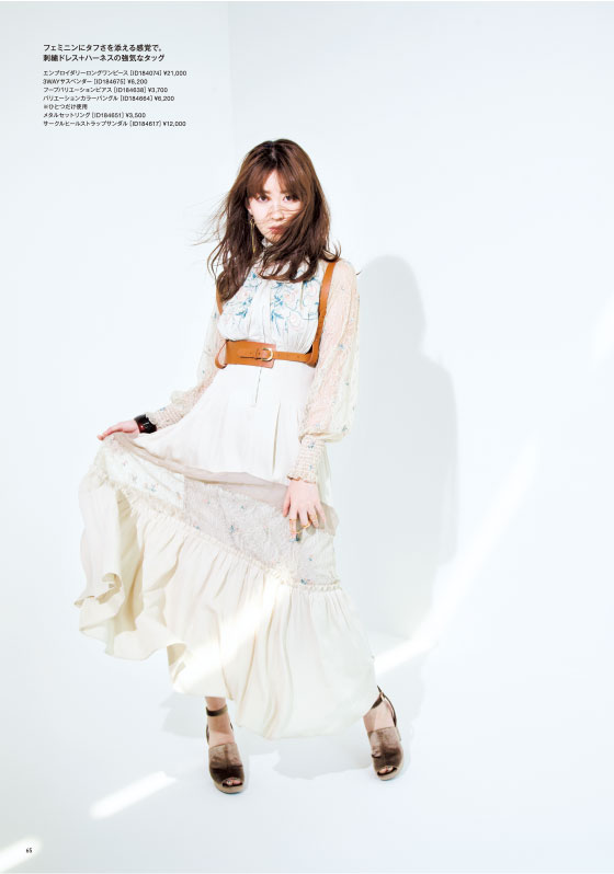 フェミニンにタフさを添える感覚で、刺繍ドレス+ハーネスの強気なタッグ